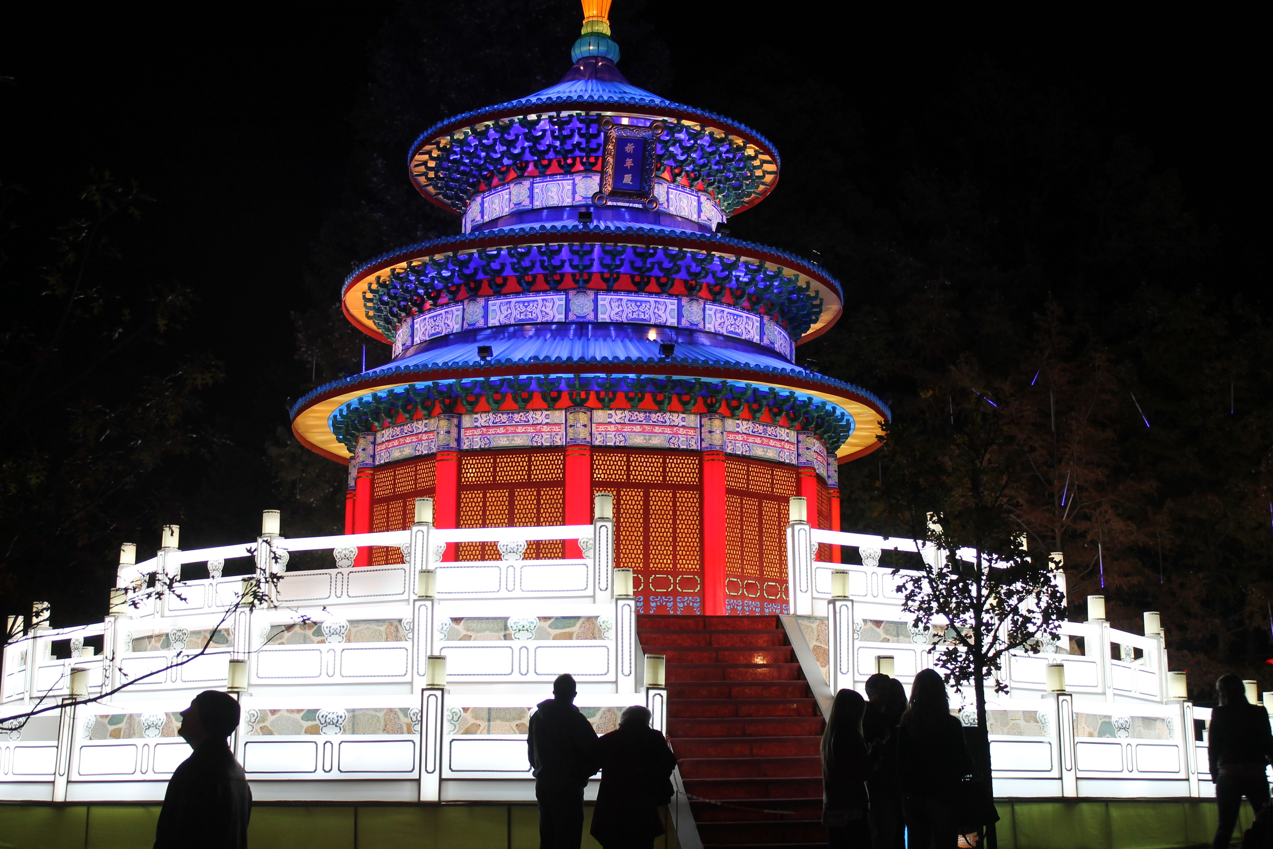 The Chinese Lantern Festival dazzles in Fair Park | Dallas Voice