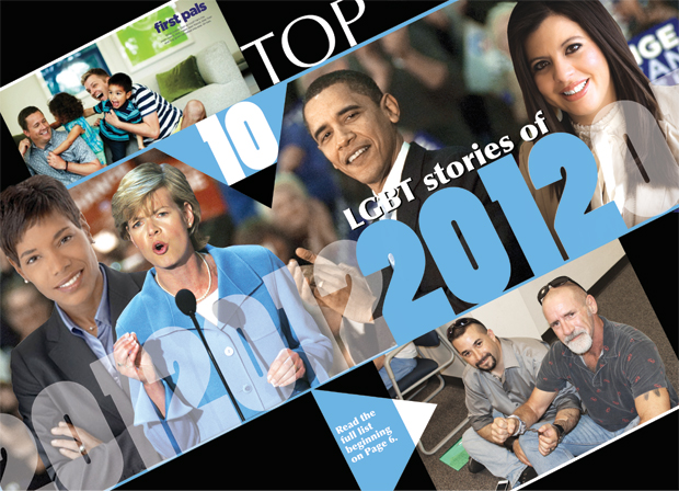 Top 10 LGBT stories of 2012