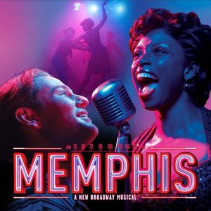 """Memphis"" begins run at Bass Hall"