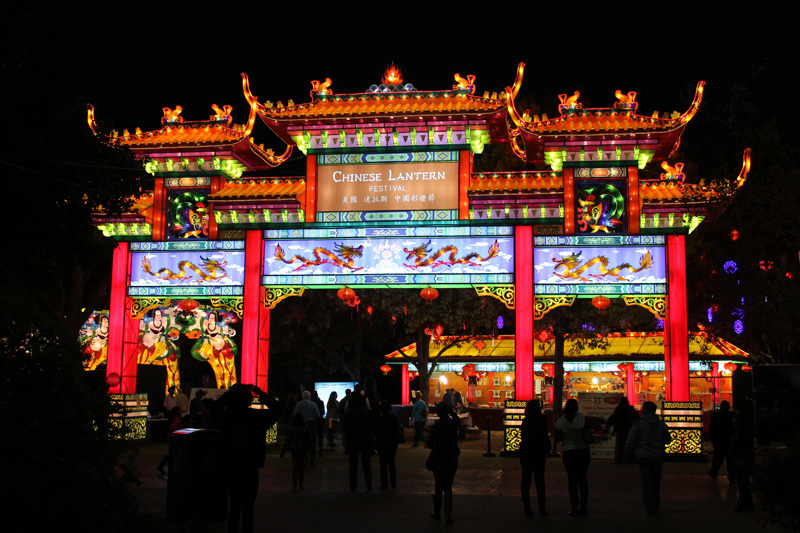 Chinese Lantern Festival lights up Fair Park