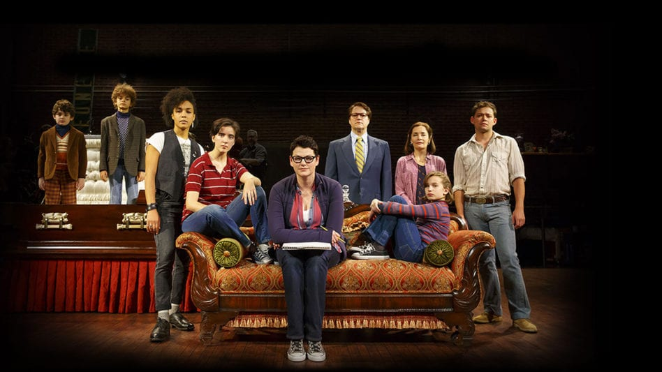 BREAKING NEWS: 'Fun Home' to open ATTPAC's 2017 season
