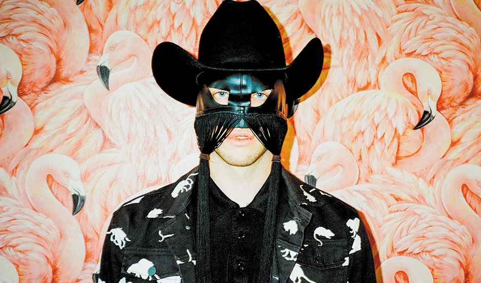 See Orville Peck perform live online, tonight at 8