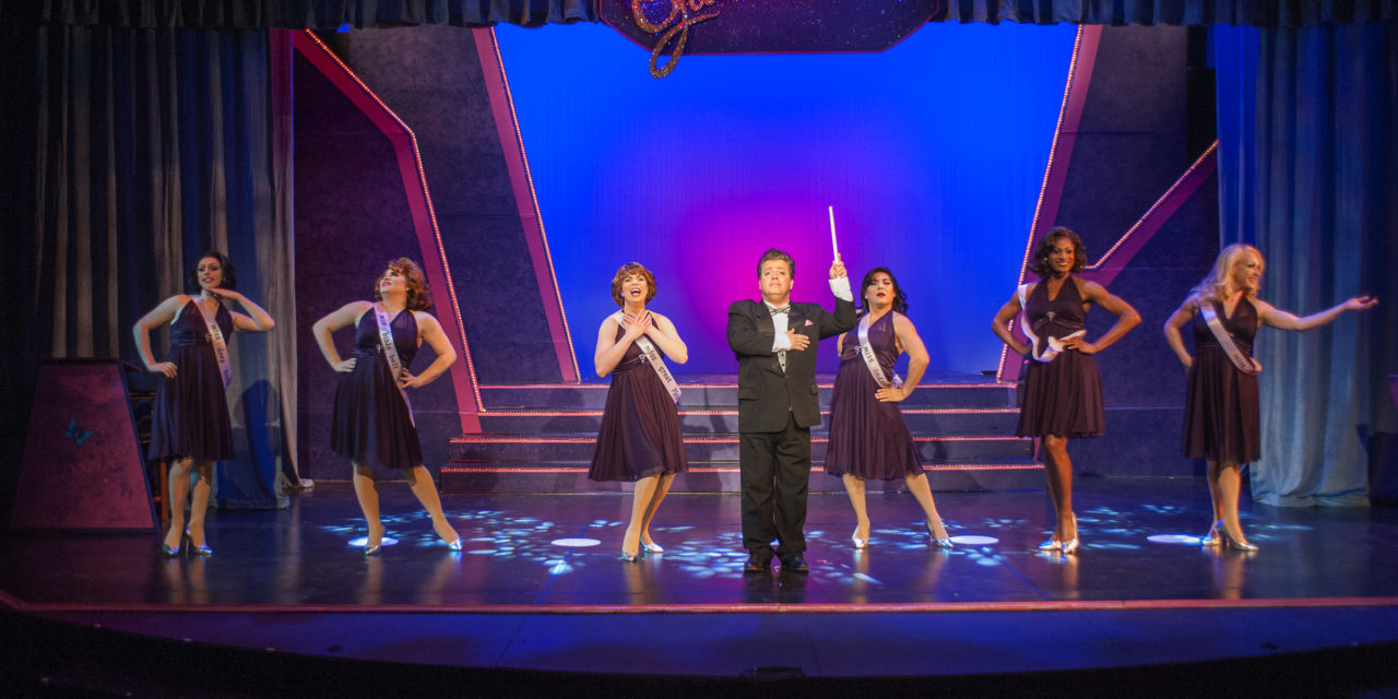 WATCH: Trailer for Uptown Players' 'Pageant'