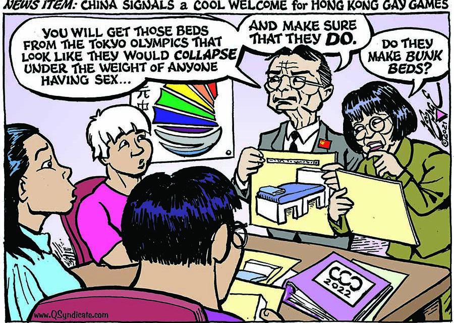 Editorial Cartoon • 10-08-21